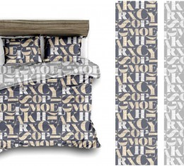 Комплект постельного белья с большими буквами (2020 - 12) фото 2